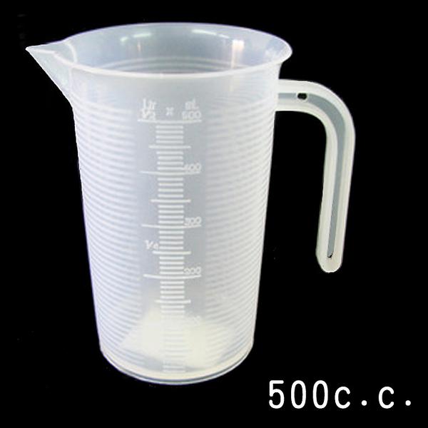 塑膠量杯 耐熱量桶(500cc) 量杯 帶刻度 量筒 水杯 度量衡杯 調飲量杯 500ML【塔克】