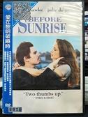 挖寶二手片-0B05-010-正版DVD-電影【愛在黎明破曉時】-伊森霍克 茱莉蝶兒(直購價)