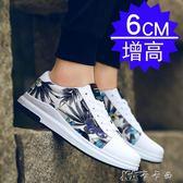 秋季百搭男鞋子韓版潮流內增高帆布鞋青少年板鞋休閒潮鞋學生布鞋 卡卡西