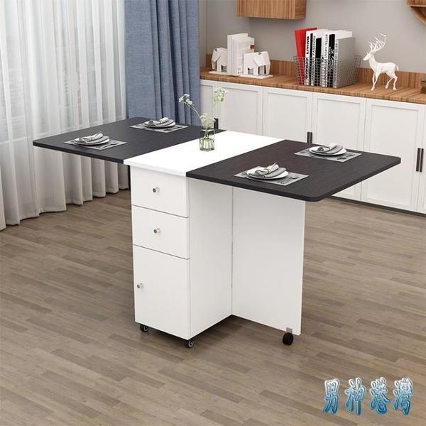 折疊餐桌家用小戶型4人經濟型儲物長方形可移動吃飯桌子折疊桌 JY15962【男神港灣】
