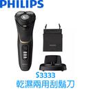 ◆現貨熱賣中◆ 飛利浦PHILIPS S...
