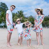 沙灘親子裝海邊三口韓版海邊度假新款夏季母女子裝親子裝夏裝【全館免運】