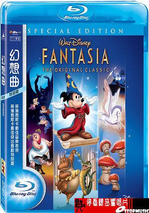 【停看聽音響唱片】【BD】幻想曲 特別版 Fantasia SE