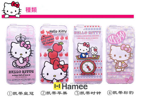 日本三麗鷗凱蒂貓可愛角色 iPhone6/ 6S/Plus 全包手機軟殼    -Stra3002