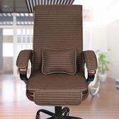 坐墊 椅子墊子老闆椅辦公室坐墊靠背一體辦公椅電腦椅靠墊椅墊四季通用