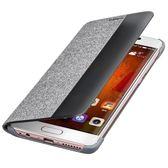 華為Mate9Pro原裝手機保護殼保護皮套智慧翻蓋式全包邊 智慧e家