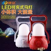 (萬聖節狂歡)戶外照明帳篷燈LED野營燈野外可充電挂燈超亮強光露營燈