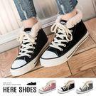 [Here Shoes]休閒鞋-絨布面料 人造短毛絨 純色百搭 綁帶平底休閒鞋 布鞋-KWA186