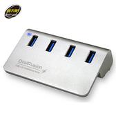 【伽利略】USB3.0 4埠 HUB 鋁合金 附變壓器