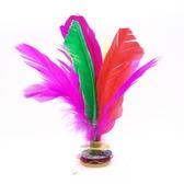 羽毛雞毛毽子兒童幼兒園小學生比賽專用