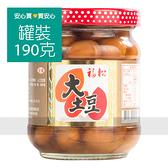 【福松】大土豆190g玻璃瓶/罐,全素,不含防腐劑