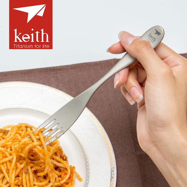 鎧斯Keith Ti5202 純鈦環保攜帶式叉子