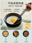 早餐機家用多功能烤面包機片三合一多士爐全自動土司早餐神器