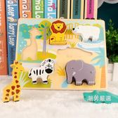 立體拼圖早教卡通動物立體拼圖男孩女寶寶1-2-3歲半嬰幼兒童形狀配對積木