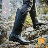 大碼中高筒雨鞋防滑男士防蛇咬水鞋防水釣魚膠鞋勞保工地雨靴夏季【慢客生活】