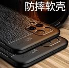 三星M32手機殼荔枝皮紋外殼M32四角氣囊防護手機保護套