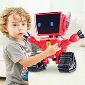 熊出沒之奇幻空間coco機器人聲光版小鐵玩偶唱歌兒童聲光益智玩具 九週年全館柜惠