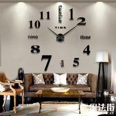 超大掛鐘創意藝術時鐘家用DIY個性時尚數字掛錶 魔法街