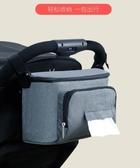 嬰兒推車掛包掛袋