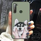 HTC U20 5G手機殼磨砂彩繪軟殼手機套