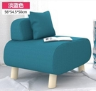 懶人沙發單人小沙發布藝沙發凳子休閑沙發椅簡約現代懶人椅3(主圖款)