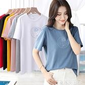 短袖T恤 霧霾藍短袖2021年新款t恤女寬鬆韓版純棉百搭大碼女裝半袖體恤夏 曼慕