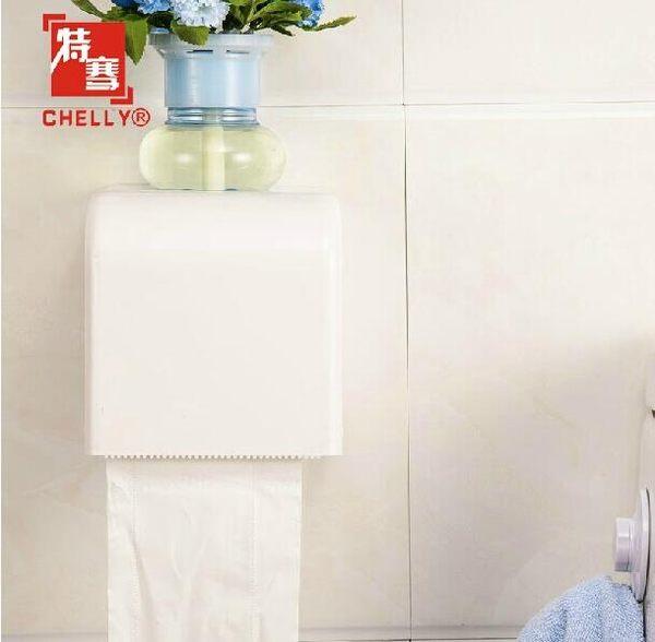 防水吸盤紙巾架衛生間面巾盒廁所捲紙架廁紙捲紙盒手紙盒衛生紙架【時尚家居館】
