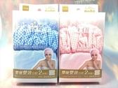 沐浴時刻 雙層雙效浴帽 B9835A【09098350】浴帽 沐浴用品《八八八e網購【八八八】e網購