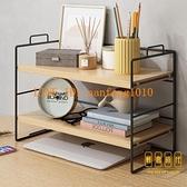 桌面置物架桌上書架簡易餐桌多層整理收納小架子【輕奢時代】