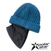 【PolarStar】 兩用保暖帽(可遮口鼻)-『藍』 台灣製造 | 針織帽 │保暖帽 P17601