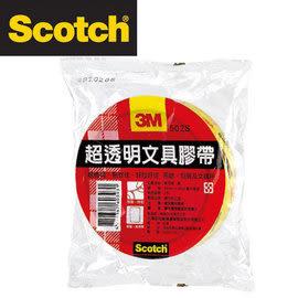 3M 502S Scotch 超透明OPP膠帶 18mmx40y / 個