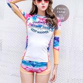 長袖潛水衣 套裝-日韓時尚舒適衝浪女水母衣73mg30[時尚巴黎]