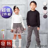 【MORINO摩力諾】日本素材兒童發熱衣 長袖T恤 圓領衫(超值2件組)免運