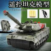 兒童遙控坦克大型充電坦克遙控車汽車坦克模型男孩禮盒裝玩具igo    西城故事