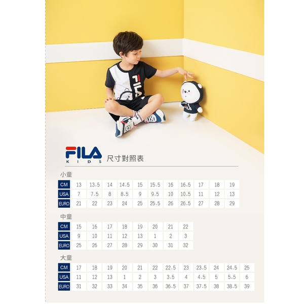《FILA》兒童 電燈運動鞋 黃黑 7-J453V-099