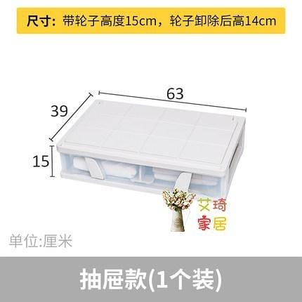 床底收納箱 塑料扁平抽屜式整理箱帶滑輪床底下衣物收納箱大號神器T