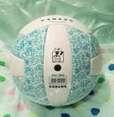 世霸排球5號充氣軟式小清新排球中考大學生專用 超軟不傷手igo【PINKQ】