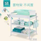 KUB可優比多功能嬰兒床尿布台實木簡約新生兒收納儲物台洗澡撫觸igo 3c優購