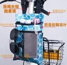車頭包電動電瓶車摩托車自行車前置掛物包車包置物儲物袋手機防水收納袋 【快速出貨】
