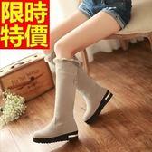 雪靴-加絨保暖高筒平跟女長靴4色64aa3[巴黎精品]