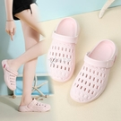 洞洞鞋 洞洞鞋女潮包頭夏時尚可愛防滑沙灘拖鞋外穿新款護士涼拖鞋
