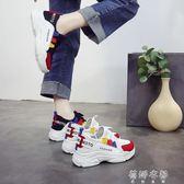 老爹鞋 運動鞋女韓版ulzzang原宿百搭韓版學生鞋子女休閒老爹鞋 蓓娜衣都