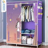 簡易衣櫃 簡易衣櫃布藝布衣櫃鋼架單人衣櫥組裝雙人收納櫃子簡約現代經濟型XW 全館滿額85折