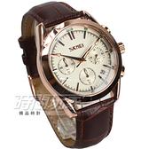 SKMEI 時刻美 流行時尚真三眼計時男錶 女錶 中性錶 皮革錶帶 玫瑰金電鍍x咖啡 SK9127玫