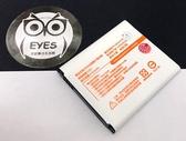 【高容量商檢局安規認證防爆】適用三星EB-L1H2LLU 亞太S3mini i939 2000MAH 電池鋰電池充電