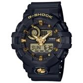 【CASIO】 G-SHOCK 立體時刻跳色時尚運動錶-黑X金(GA-710B-1A9)