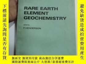 二手書博民逛書店稀土罕見素地球化學RARE EARTH ELEMENTGEOCH