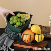 北歐鐵藝水果籃創意現代客廳茶幾家用果盤子零食盤簡約果盆收納筐 居家物語
