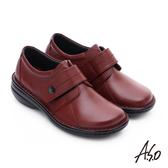 A.S.O 手縫氣墊-3E寬楦 魔鬼氈圓飾扣氣墊鞋  紅