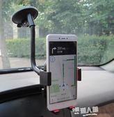 車載手機支架吸盤式前擋玻璃長桿軟管彎曲汽車上支撐手機導航座 9號潮人館